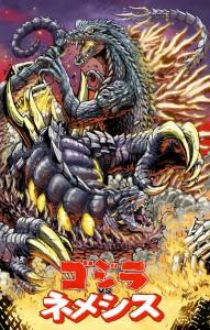 godzilla_vs_nemesis___special_print_by_kaijusamurai-d9bip6b[1]